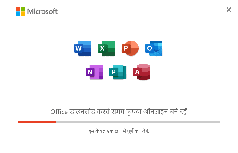language on Outlook email